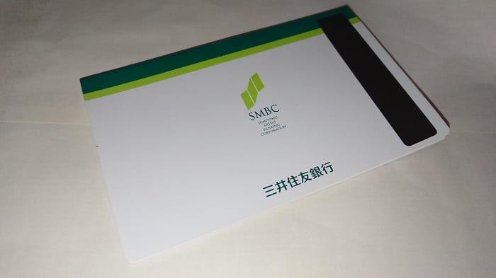 三井住友フィナンシャルグループの主力企業である三井住友銀行