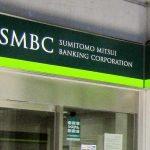 SMBC信託銀行の倍率は10~20倍! 採用大学と就職難易度