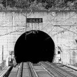 青函トンネルの光と影! これまでの歴史と現状を振り返る
