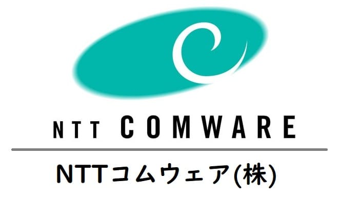 NTTコムウェア